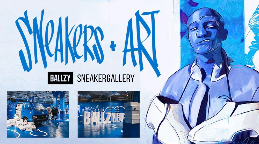 SNEAKER GALLERY By BALLZY