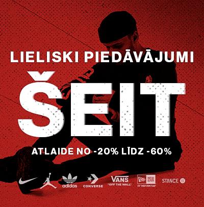 Sale Banner (LV)