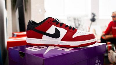"Nike SB Dunk Low J-Pack ""Chicago"""